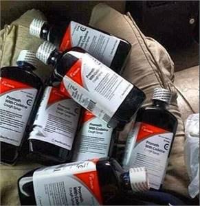 BUY 5 Pints Actavis Purple Syrup (16oz)