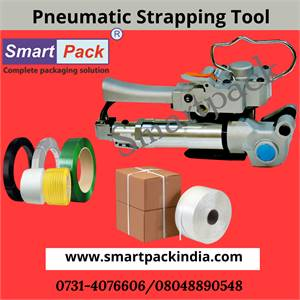 Best Quality Strapping Machine In India