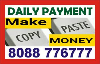 Bangalore Copy paste jobs   Daily Income    1707   Work Daily  Earn Daily