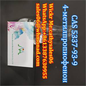 Safe Shipment High Yield 4-Methylpropiophenone CAS 5337-93-9 with Best Price