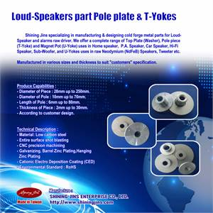 Professional OEM Manufacturer Forging Loudspeaker Parts Back Plates and Pot Yokes made in Taiwan