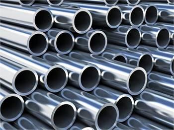Bestar Steel Seamless Stainless Steel Pipe