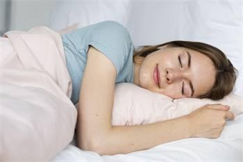 Sleep Hypnosis App Download