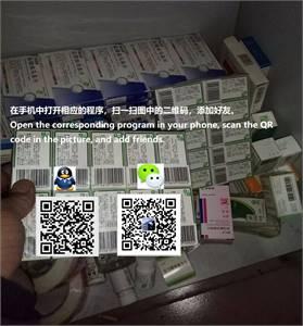 微✉信:ⓠⓝⓝ⓪①⑤②⑤ 江苏恩华制药正品三唑仑-FM2-唛可奈因-可瑞敏-速效催情-迷魂迷药