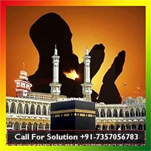SIMPLE WAY TO DO KALA JADU +91-7357056783
