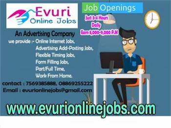 Home Based Full Time Or Part Time Data Entry Jobs And Typing Work