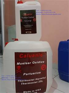 Caluanie Muelear Oxidize at low price