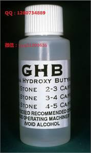 QQ1260734889 正品日本性素催情药-日本进口媚药-女性兴奋剂-强效催情-特效春药-正品保证