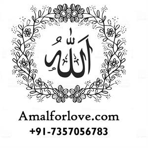 wazifa for love marriage to agree parents in hindi $+91-7357056783