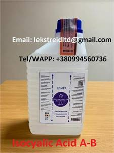 Europe made Isocyalic Acid A-B for sale