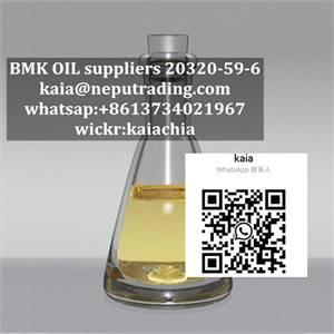 bmk suppliers 20320-59-6 kaia@neputrading.com whatsapp/ Skype:+8613734021967