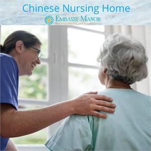 Chinese Nursing Home In Edison