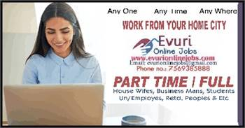 Part Time Home Based Data Entry Work / Home Based Copy Paste Form Filling Job