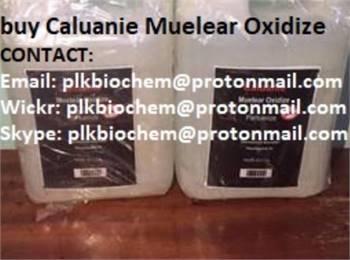 Buy caluanie muelear oxidize online, cas:1867-66-9