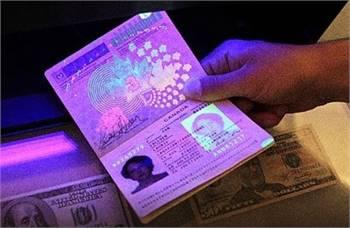 Buy Counterfeit Passport & Fulfill your Dream