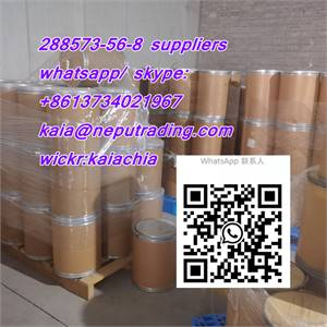 288573-56-8 suppliers kaia@neputrading.com whatsapp/ Skype:+8613734021967