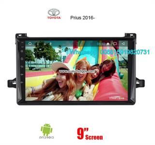 Toyota Prius 2016 Radio Car Android wifi GPS Camera Navigation