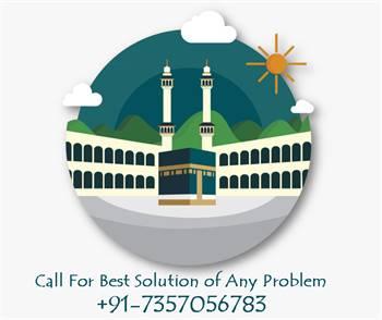 $+91-7357056783 Islamic Wazifa For Lost Love Back In UK