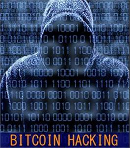 Bitcoin Private Key Hack - Btc Master Recovery