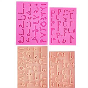 Arabic Alphabet Letter Number Moulds