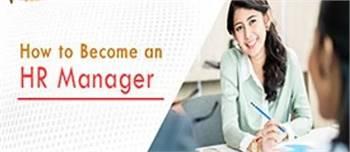 How to Become an HR Manager   College Disha
