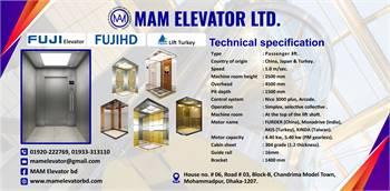 MAM Elevator LTD. lift company in Bangladesh