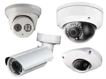 Shop Surveillance camera at Home Cinema Center