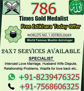 Vodoo spell for husband mind control +91-8239476325
