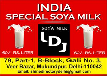 WANTED EXPERIENCE SOYA MILK MAKER