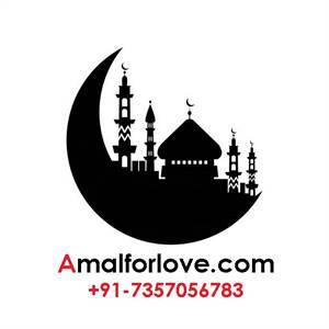 KALA MAGIC REMOVE WITH QURAN +91-7357056783