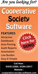 Cooperative Society Software in Indore, Cooperative Society Software in Gwalior, Cooperative Society