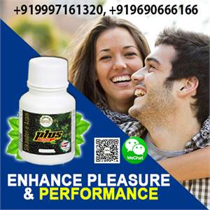 Buy Sikander-e-Azam plus Capsule for GUARANTEED Penis Enlargement