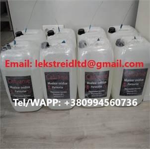 Caluanie Muelear Oxidize (Heavy water) for sale