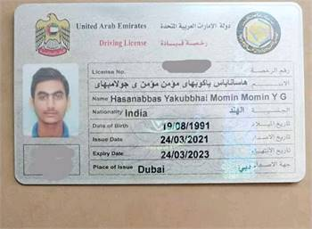 buy-drivers-license-online/