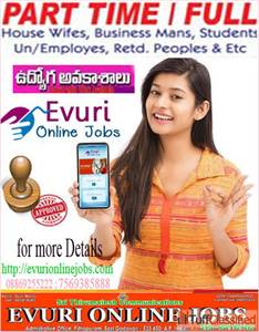 Best Data Entry Typing Jobs