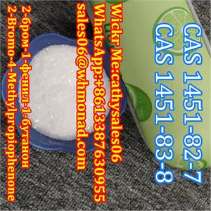 Sell 2-Bromo-4-Methylpropiophenone CAS 1451-82-7 Safety Delivery to Russia Ukraine