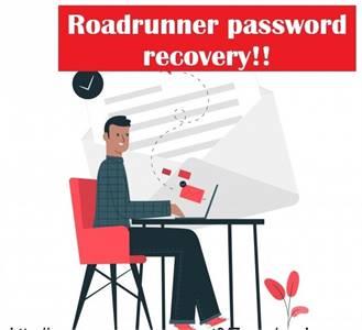 Roadrunner Password Recovery
