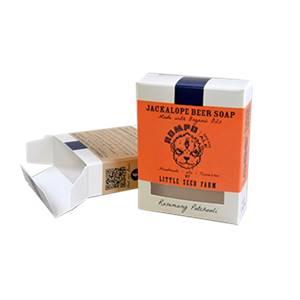 Get 40% Discount Soap Boxes