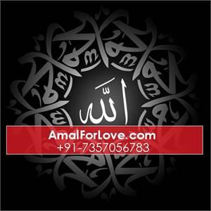 REAL KHMER KALA MAGIC SPELL +91-7357056783
