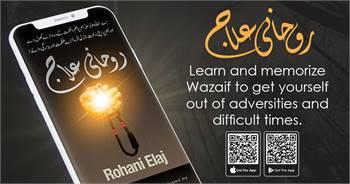 Rohani Ilaj & Online Free Istikhara Service