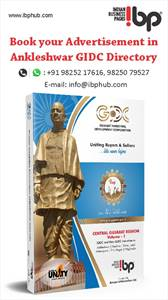 Book your advertisement Now in Ankleshwar GIDC directory