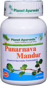 Punarnava Mandur Tablets- Benefits, Ingredients, Dosage & Side Effects