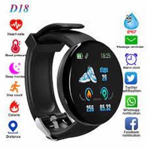 The Best Smart watch D18 Fitness Bracelet In Lahore - Sadabahaar