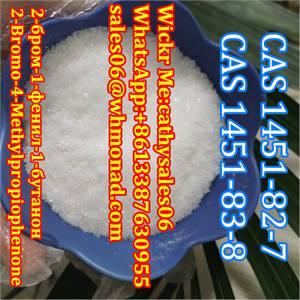 2-Bromo-1-Phenyl-1-Butanone CAS 1451-83-8 2-Bromo-4'-Methylpropiophenone CAS 1451-82-7